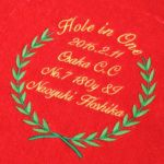 ホールインワン刺繍