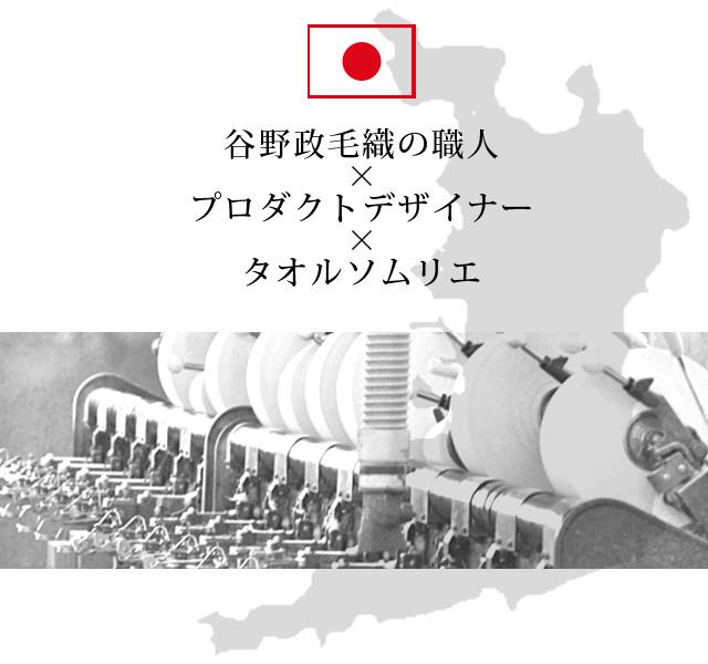 日本製 泉州産 4重ガーゼケット