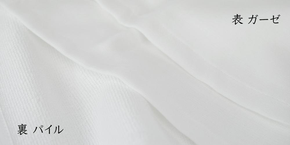 大阪泉州産 抗ウイルス加工 二重ガーゼフェイスタオル