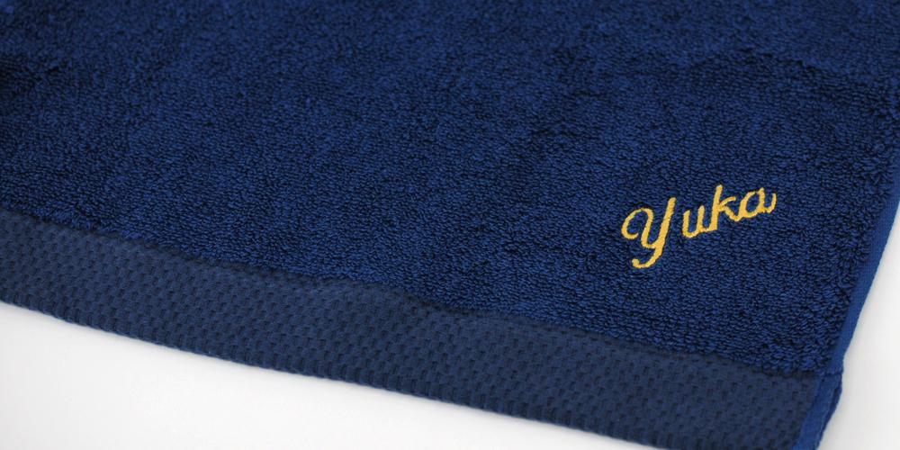ネーム刺繍名入れタオル