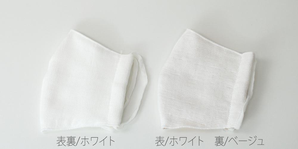 大阪泉州産 ガーゼマスク 日本製