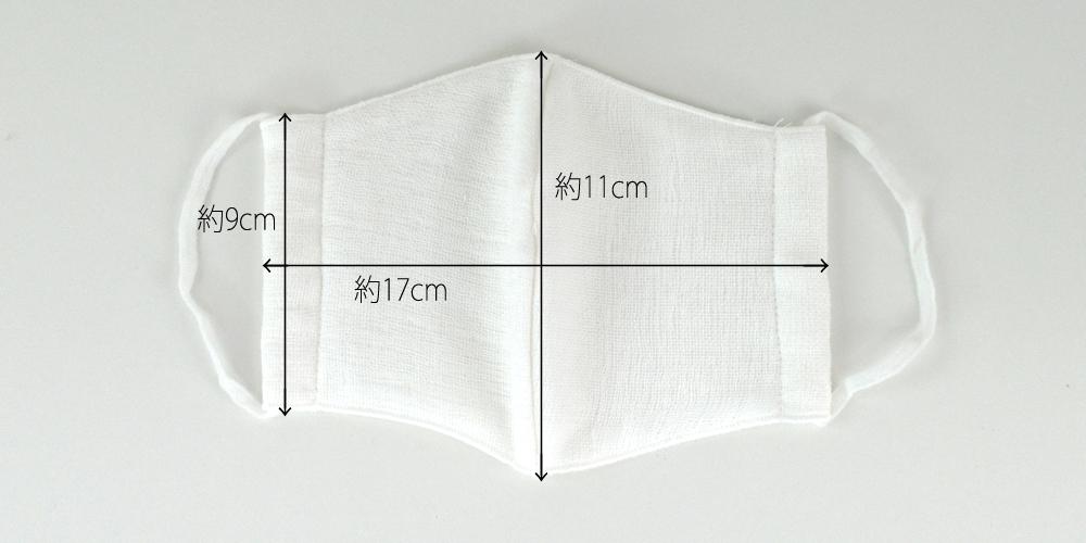 大阪泉州産 ガーゼマスク 日本製 サイズ