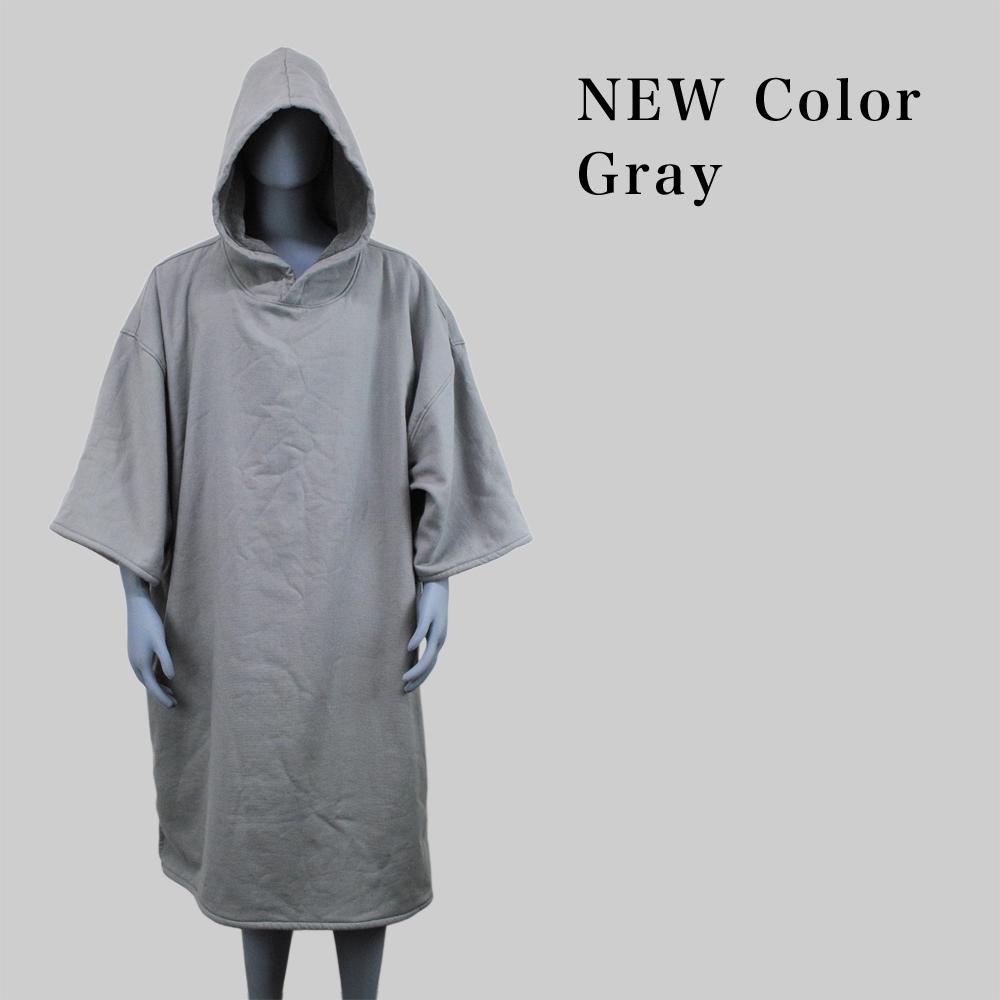 kainalu-gray.jpg
