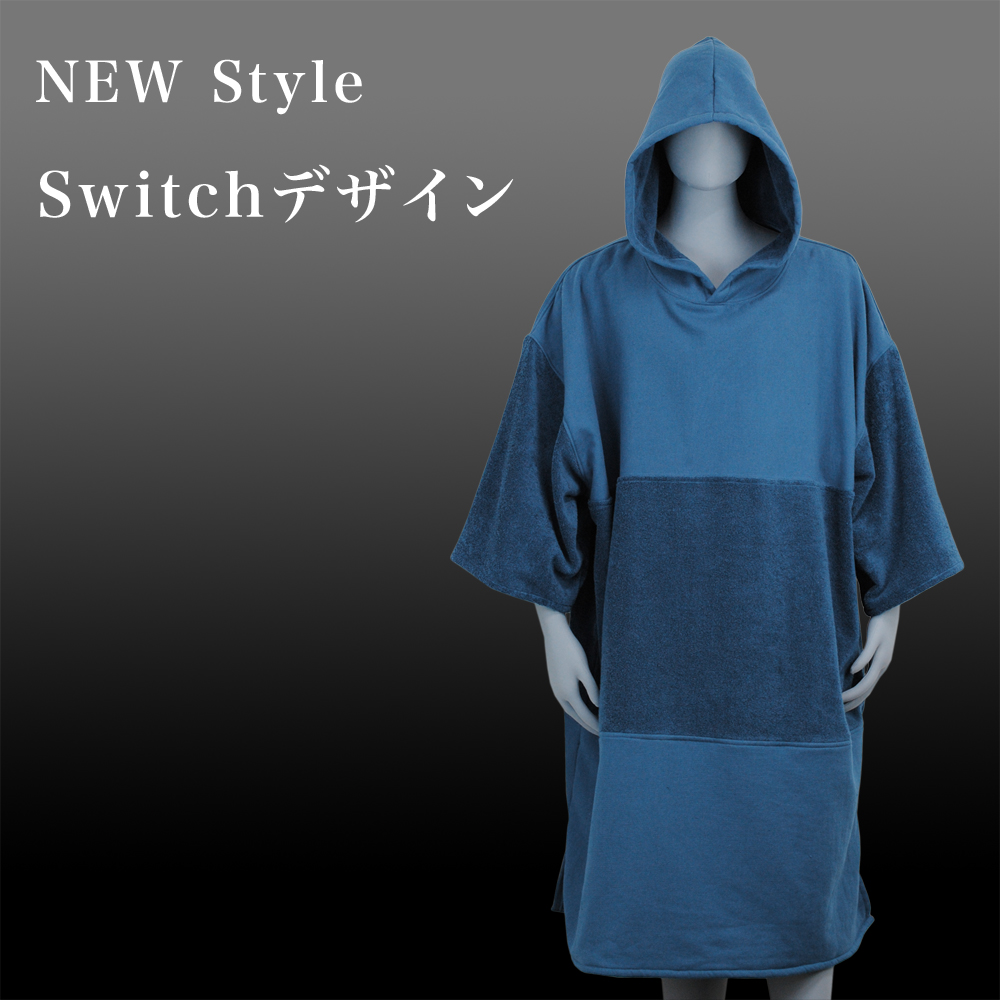 サーフポンチョ カイナル kainalu switch
