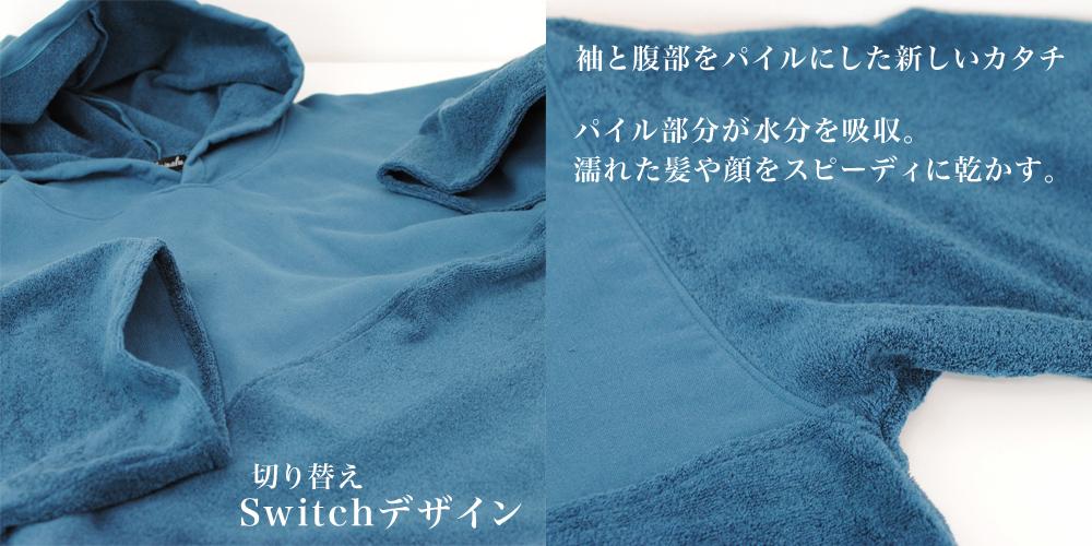 kainalu-switch-2.jpg