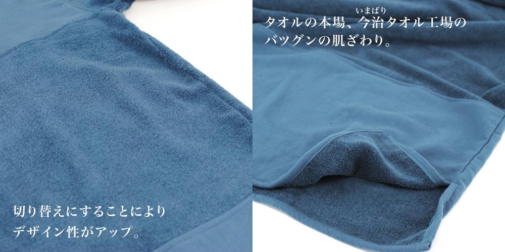 kainalu-switch-3.jpg