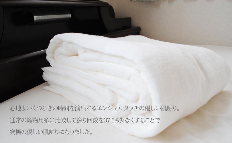 今治産 高級スーピマ綿 小雪タオルケット