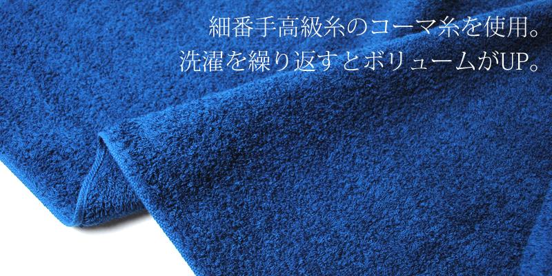 大阪泉州産 サーフカラー スポーツタオル