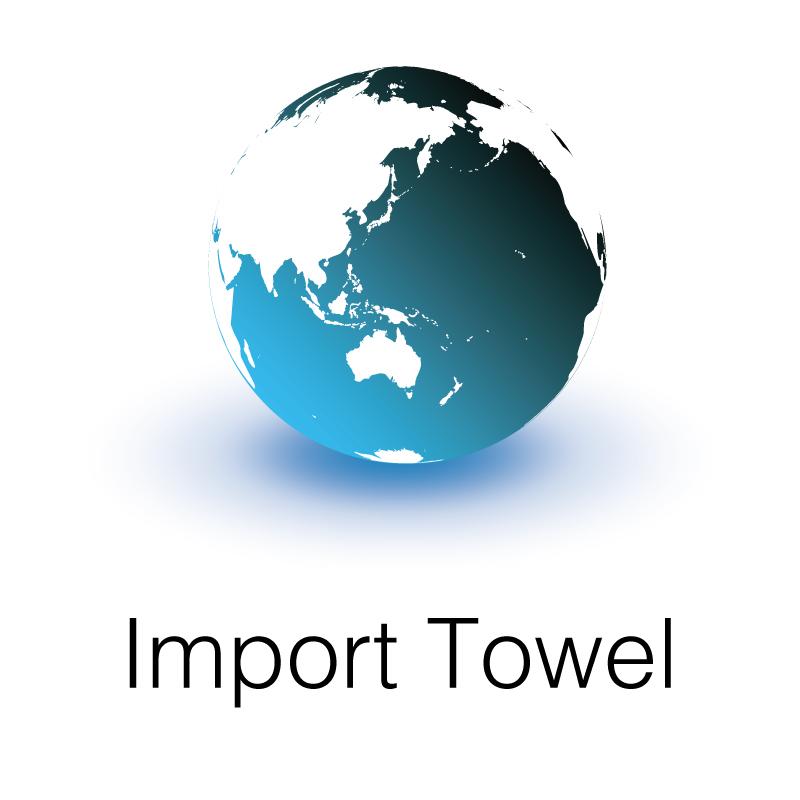 輸入品タオル 業務用タオル