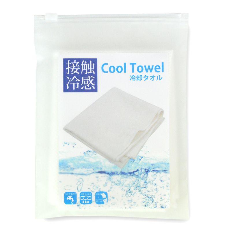 接触冷感 冷却タオル